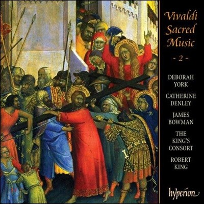 King's Consort 비발디: 종교 음악 2권 (Vivaldi: Sacred Music 2)