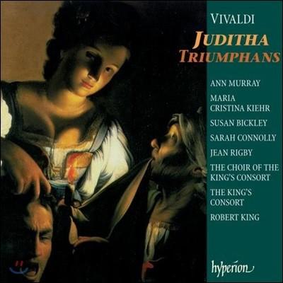 King's Consort 비발디: 종교 음악 4권 - 승리한 유디트 (Vivaldi: Juditha Triumphans)