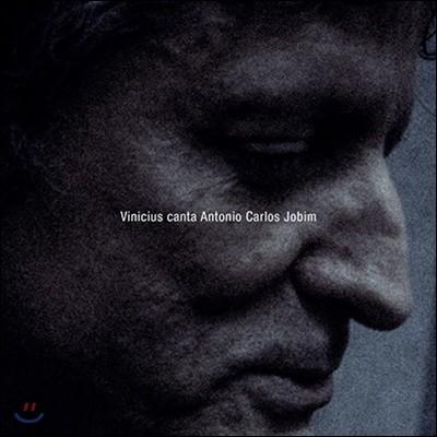 Vinicius Cantuaria (비니시우스 칸투아리아) - 안토니우 카를루스 조빔을 노래하다 (Vinicius Canta Antonio Carlos Jobim)