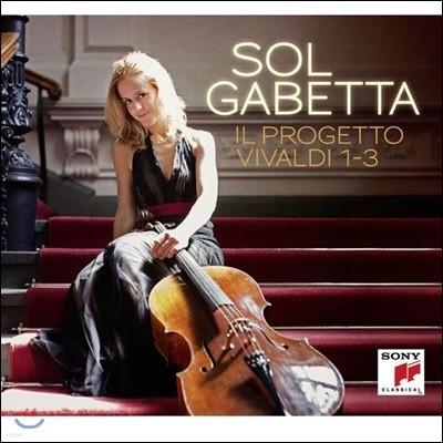 Sol Gabetta 솔 가베타 비발디 첼로 협주곡집 - 3CD 합본 (Il Progetto Vivaldi 1-3)