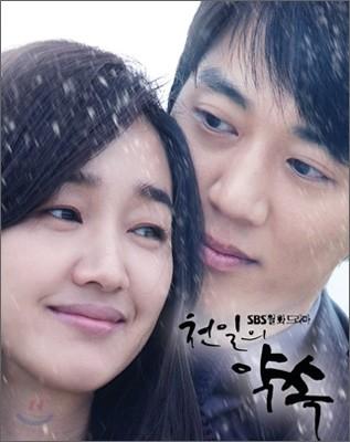 천일의 약속 (SBS 월화드라마) OST