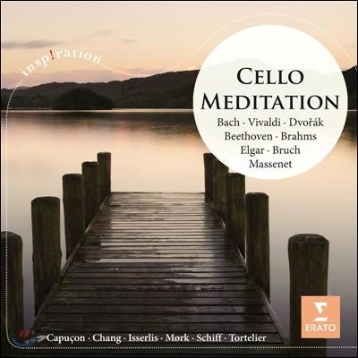 인스피레이션 - 첼로 명상집 (Cello Meditation)