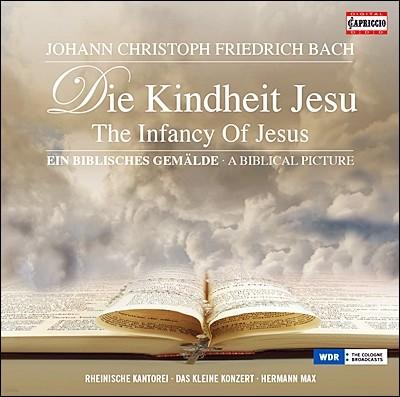 JCF 바흐: 오라토리오 '예수의 어린 시절', 모테트 '눈 뜨라 부르는 소리'