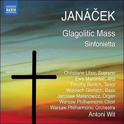 Antoni Wit 야나체크: 글라골리틱 미사, 신포니에타 (Janacek: Glagolitic Mass & Sinfonietta)
