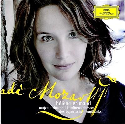 Helene Grimaud 모차르트 : 피아노 협주곡 19, 23번 - 엘렌 그리모 (Mozart: Piano Concertos K. 488 459 505)
