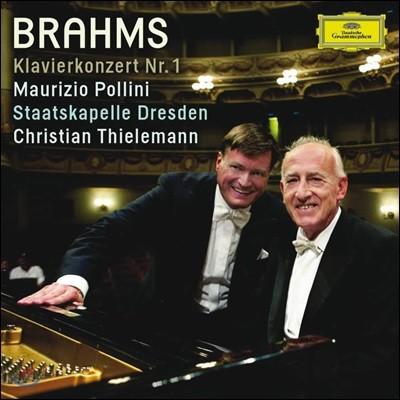 Maurizio Pollini 브람스: 피아노 협주곡 1번 (Brahms: Piano Concerto Op. 15)