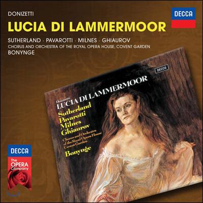 Luciano Pavarotti / Joan Sutherland 도니제티 : 람메르무어의 루치아 - 조안 서덜랜드, 파바로티, 리차드 보닝