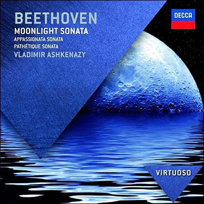 Vladimir Ashkenazy 베토벤: 피아노 소나타 14번 `월광`, 8번 `비창`, 23번 `열정` 소나타 - 아쉬케나지