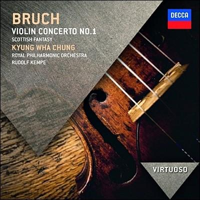 정경화 - 브루흐: 바이올린 협주곡, 스코틀랜드 환상곡 (Bruch: Violin Concerto No.1)