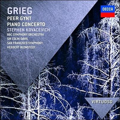Colin Davis / Herbert Blomstedt 그리그: 페르 귄트 모음곡, 피아노 협주곡 (Grieg: Peer Gynt, Piano Concerto)