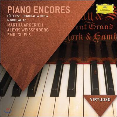 피아노 앙코르 (Piano Encores)