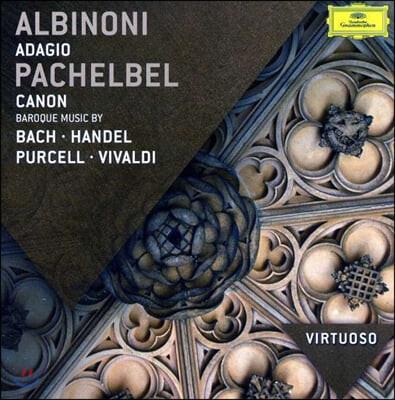 바로크의 음악들 - 알비노니: 아다지오 / 파헬벨: 캐논과 지그 외 (Albinoni: Adagio / Pachelbel: Canon etc.)