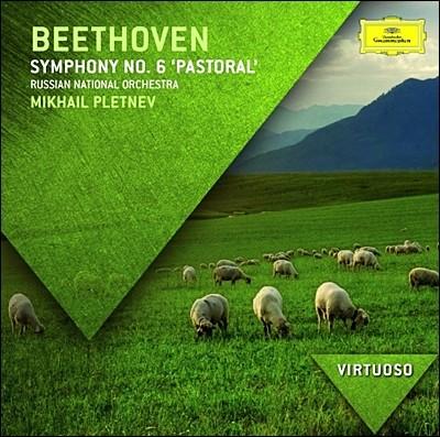 베토벤 : 교향곡 6,8번 - 미하일 플레트네프