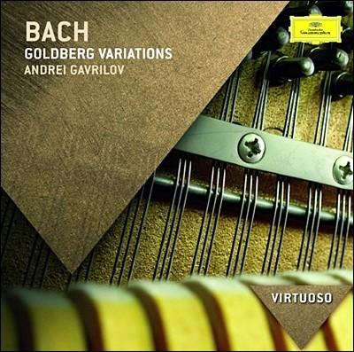 Andrei Gavrilov 바흐: 골드베르크 변주곡 (Bach: Goldberg Variations, BWV988) 안드레이 가브릴로프