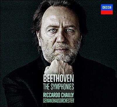 Riccardo Chailly 베토벤: 교향곡 전집 [일반판] - 리카르도 샤이 (Beethoven: The Symphonies)