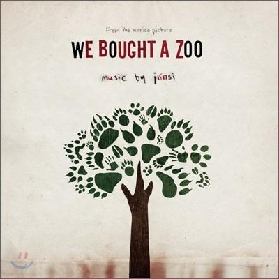우리는 동물원을 샀다 영화음악 (We Bought A Zoo OST by Jonsi)
