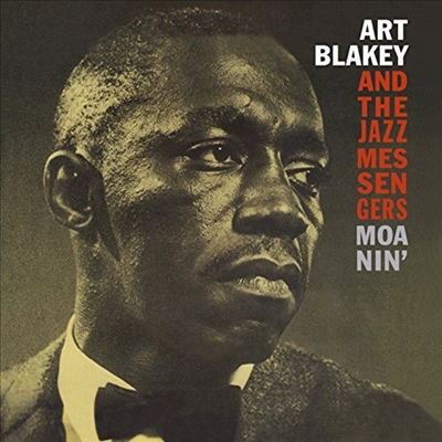 Art Blakey & The Jazz Messengers - Moanin' (Ltd. Ed)(Remastered)(180G)(Colored Vinyl)(LP)