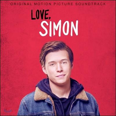 러브, 사이먼 영화음악 (Love, Simon OST) [2LP]
