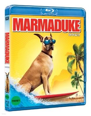 마마듀크(1Disc) : 블루레이