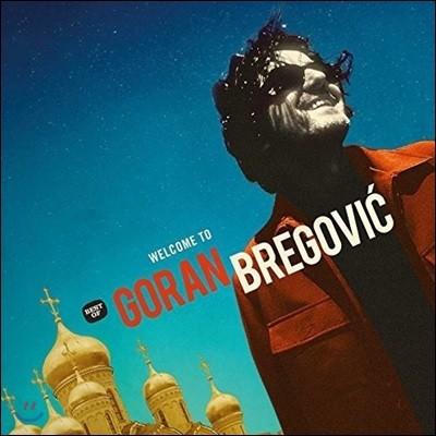 Goran Bregovic - Welcome To Goran Bregovic 고란 브레고비치 베스트 [2 LP]