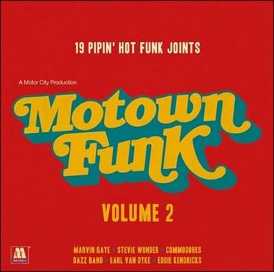 Motown Funk Vol.2 모타운 레코드 베스트 컴필레이션 2집 [컬러 2 LP]