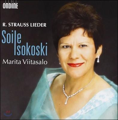 Soile Isokoski 슈트라우스 가곡집 (R. Strauss: Lieder)