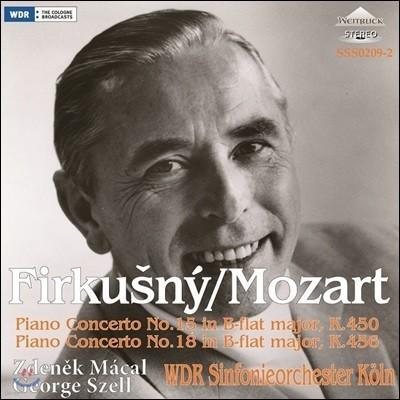 Rudolf Firkusny 모차르트: 피아노 협주곡 15번 18번 (Mozart: Piano Concertos K 450 456)
