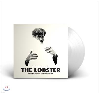 랍스터 영화음악 (The Lobster OST) [투명 컬러 LP]