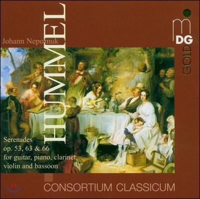 Consortium Classicum 훔멜: 세레나데 - 실내악 작품집 (Hummel: Serenades)