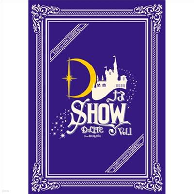 대성 (D-Lite) - DなShow Vol.1 (2Blu-ray)(Blu-ray)(2018)