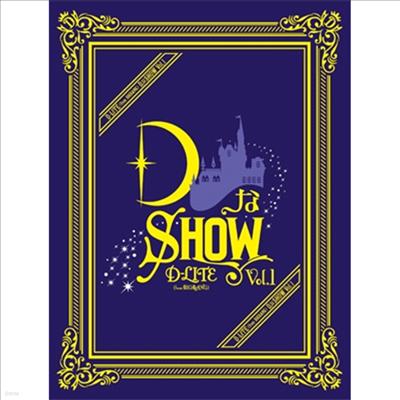 대성 (D-Lite) - DなShow Vol.1 (지역코드2)(3DVD+2CD+Photobook) (초회생산한정반)