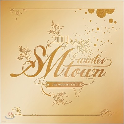 2011 SM Town Winter : The Warmest Gift