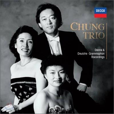Decca & Deutche Grammophon - 정 트리오