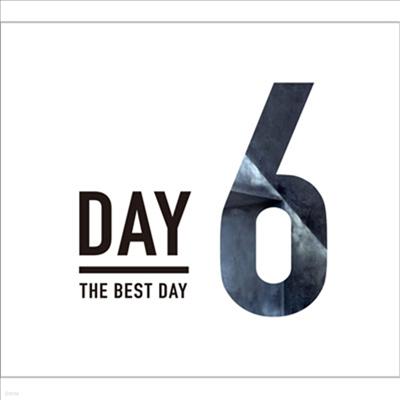 데이식스 (DAY6) - The Best Day (CD+DVD) (초회한정반)