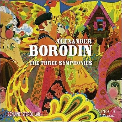 Evgeny Svetlanov / Paul Kletzki / Gennady Rozhdestvensky 보로딘: 교향곡 전곡집 (Borodin: The Three Symphonies)