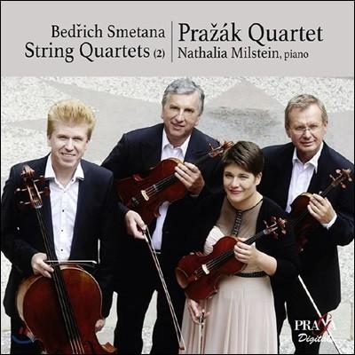 Prazak Quartet 스메타나: 현악 사중주 1, 2번 (Smetana: String Quartets Nos. 1, 2)