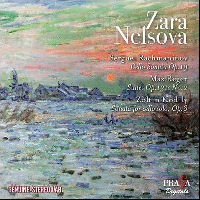 Zara Nelsova / Artur Balsam 라흐마니노프: 첼로 소나타 / 레거: 첼로 모음곡 외 (Rachmaninov: Cello Sonata, Op. 19/ Reger: Suite, Op. 131c No. 2 )
