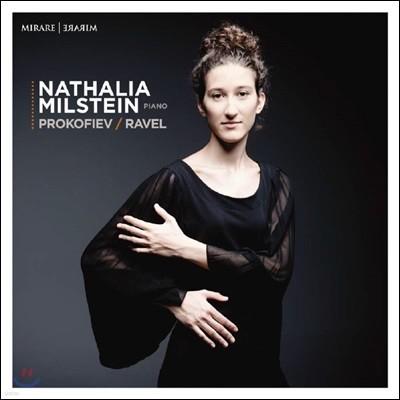 Nathalia Milstein 프로코피예프: 피아노 소나타 4번 / 라벨: 쿠프랭의 무덤 (Prokofiev: Piano Sonata No. 4 in C minor, Op. 29 / Ravel: Le Tombeau de Couperin)