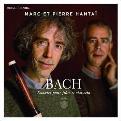 Marc Hantai / Pierre Hantai 바흐: 플루트와 클라브생을 위한 소나타 작품집 (Bach: Sonates pour flute et clavecin)