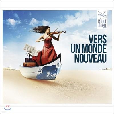 2018 라포르 주르네 음악제 공식 음반 - 새로운 세상으로 (Vers Un Monde Nouveau)