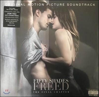 50가지 그림자: 해방 영화음악 (Fifty Shades Freed OST) [2 LP]