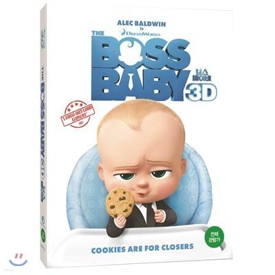 보스 베이비 (2D+3D 오링케이스)  : 블루레이