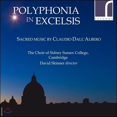 David Skinner 천상의 폴리포니 (Polyphonia In Excelsis)