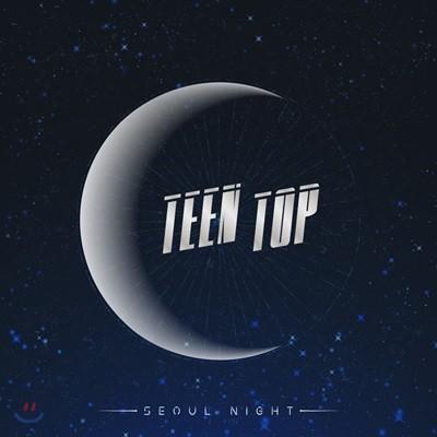 틴탑 (Teen Top) - 미니앨범 8집 : Seoul Night [B ver.]