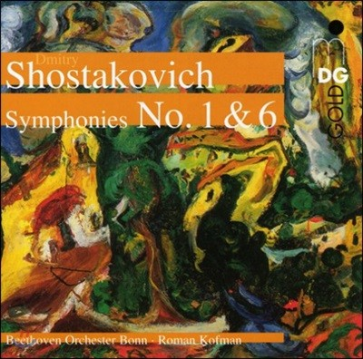 Roman Kofman 쇼스타코비치: 교향곡 1, 6번 (Shostakovich: Symphonies Nos. 1 & 6)