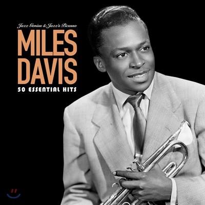 마일스 데이비스 3CD 베스트 컬렉션 (Miles Davis - 50 Essential Hits: Jazz Genius & Jazz's Picasso)