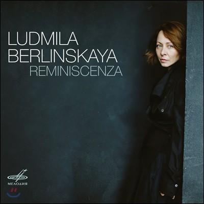 Ludmila Berlinskaya 루드밀라 베를린스카야 피아노 연주집 (Reminiscenza)
