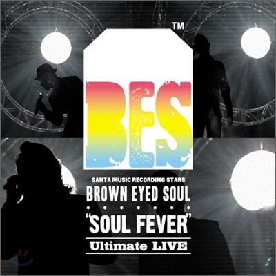 브라운 아이드 소울 (Brown Eyed Soul) - 라이브 앨범 : Soul Fever