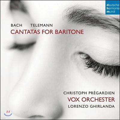 Christoph Pregardien 바흐 / 텔레만: 바리톤을 위한 칸타타 작품집 (Cantatas for Baritone)