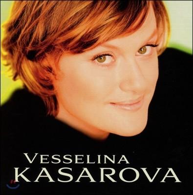 베셀리나 카사로바 에디션 (Vesselina Kasarova Edition)